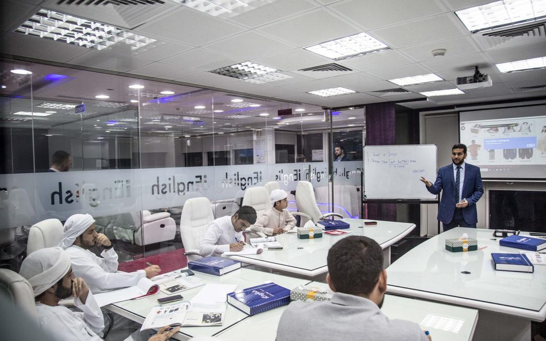 ثلاث مزايا رئيسية للتسجيل في دورة اللغة الإنجليزية في أبوظبي