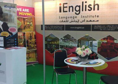 English Language institute Facility - أفضل معهد انجليزي في ابوظبي The best English institute in Abu Dhabi
