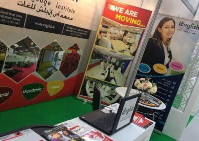English Language institute Collections - أفضل معهد انجليزي في دبي The best English institute in Dubai
