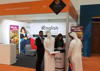 English Language institute Exhibition - أفضل معهد انجليزي في العين The best English institute in Alain