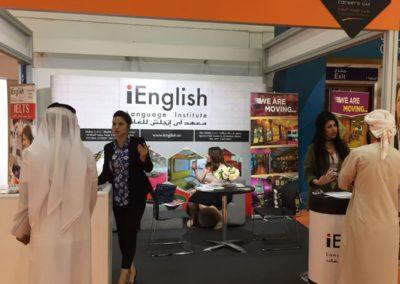أفضل معهد انجليزي في العين The best English institute in Alain